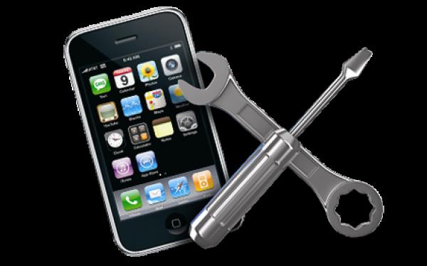 Modul Service GSM